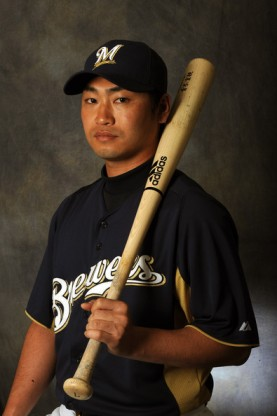 Norichika+Aoki+Milwaukee+Brewers+Photo+Day+PSq3DwNmkpel